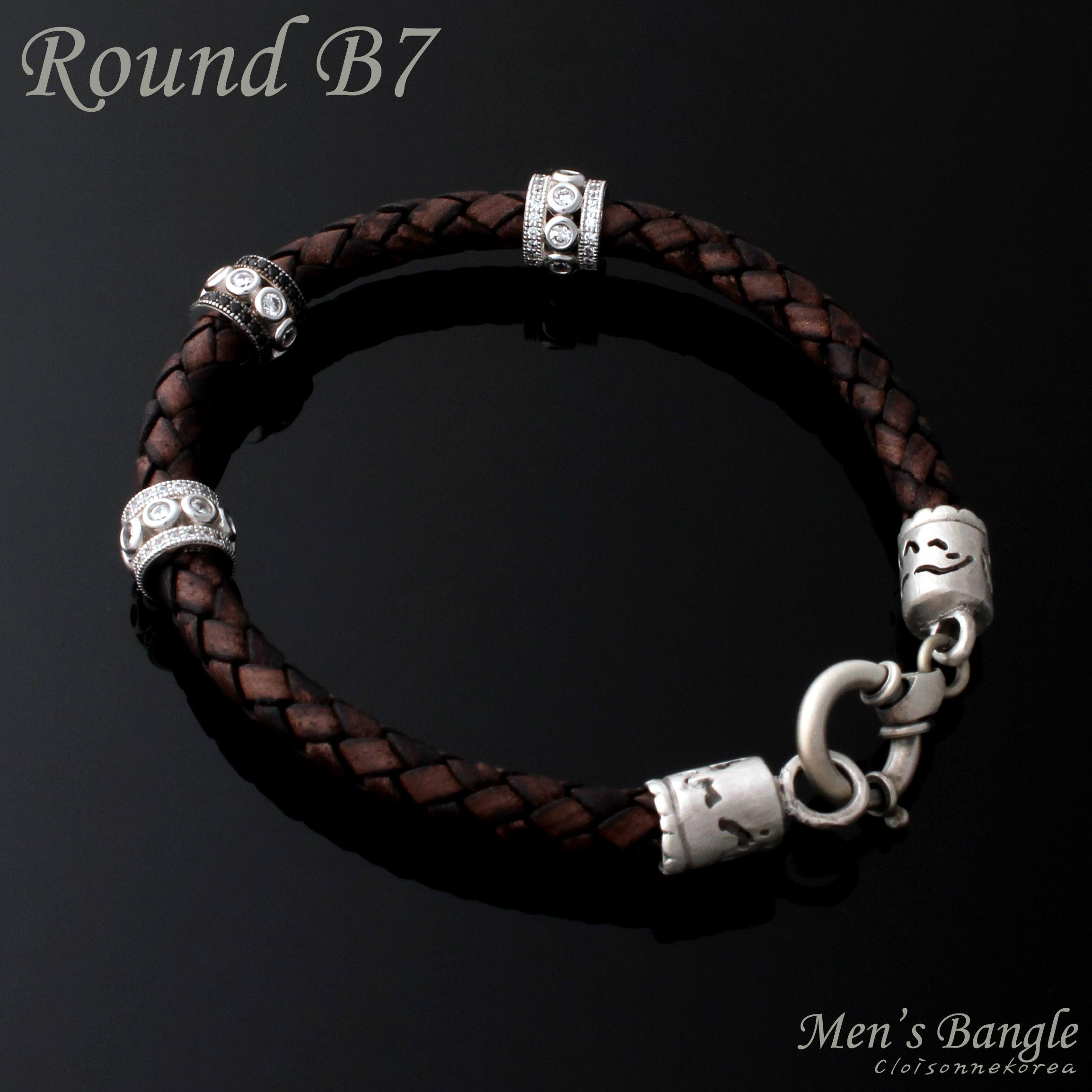 Round B7 leather bangle/bracelet
